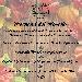 Weekend del Novello a Villa Signorini (24-25 e 26 Novembre 2017) - http://www.villasignorini.it/it/weekend-del-novello-24-25-26-novembre-2017-villa-signorini-events-hotel/ - Fotografia inserita il giorno 20-11-2017 alle ore 14:41:24 da villasignorini