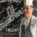 Aniello di Caprio - - - Fotografia inserita il giorno 12-12-2018 alle ore 12:14:15 da gastronautafelice