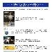 Indice degli Articoli e delle News (Eventi) inseriti fra il 16 settembre e il 15 ottobre su spaghettitaliani.com - - - Fotografia inserita il giorno 19-10-2017 alle ore 11:28:49 da luigi