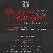 Rosso Vesuviano - - - Fotografia inserita il giorno 19-01-2019 alle ore 20:55:33 da luigi