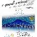"""Il 23 febbraio a Villa Domi di Napoli 3^ edizione di """"e quindi uscimmo a riveder le stelle"""", cena di beneficenza organizzata dal Rotary Club Campania - Napoli"""