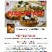 12/03/2015 - Pizzeria Tot� e I Sapori - Acerra (NA) - 2� Tappa di Pizzarelle a Go Go ad Acerra con gli Chef della Scuola del Gambero Rosso e in compagnia di Pulcinella