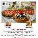 05/06 - NUOVA TAPPA DI PIZZARELLE A GO GO NELL