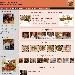 Pagina dedicata alla 3� Tappa di Pizzarelle a Go Go