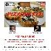 14/09/2015 - Pizzeria Bella Napoli - Acerra (NA) - 7� Tappa di Pizzarelle a Go Go - Napoli incontra Roma