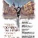 20/04 - Teatro Al Massimo - Palermo - Premio Donna... Palermo II Edizione omaggio a Lory Restivo